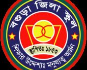 Bogra Zilla School, Bogura